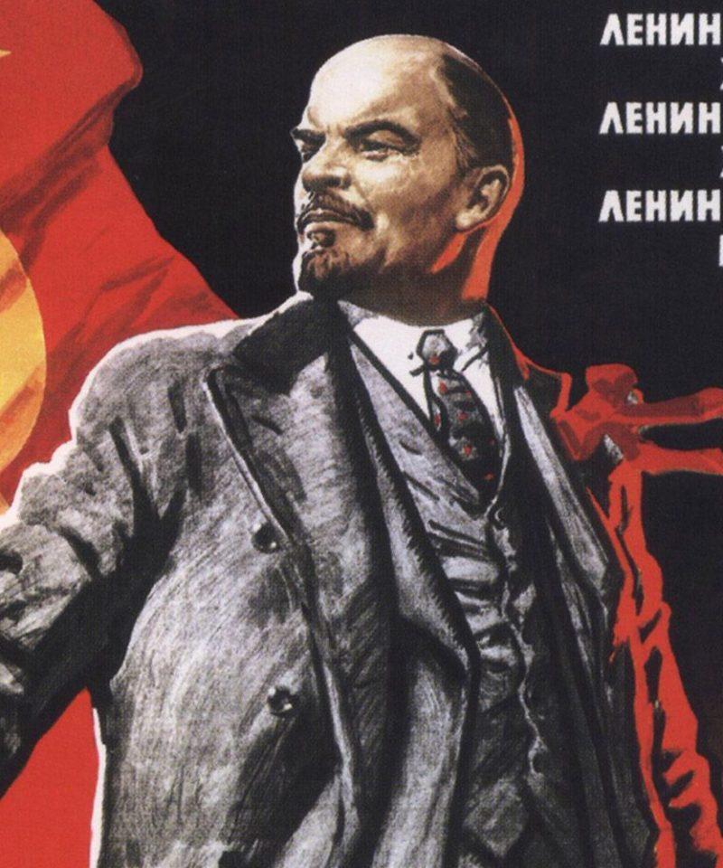 MUSEU DA HISTÓRIA POLÍTICA RUSSA