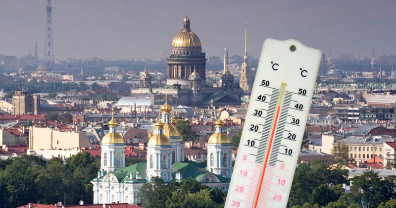 Weather in St. Petersburg