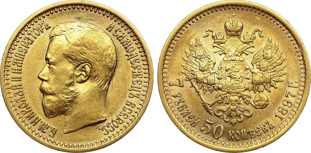What is the currency in Russia? Golden ruble
