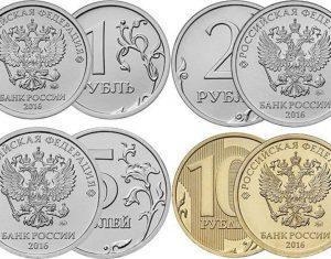 Qual é a moeda na Rússia?