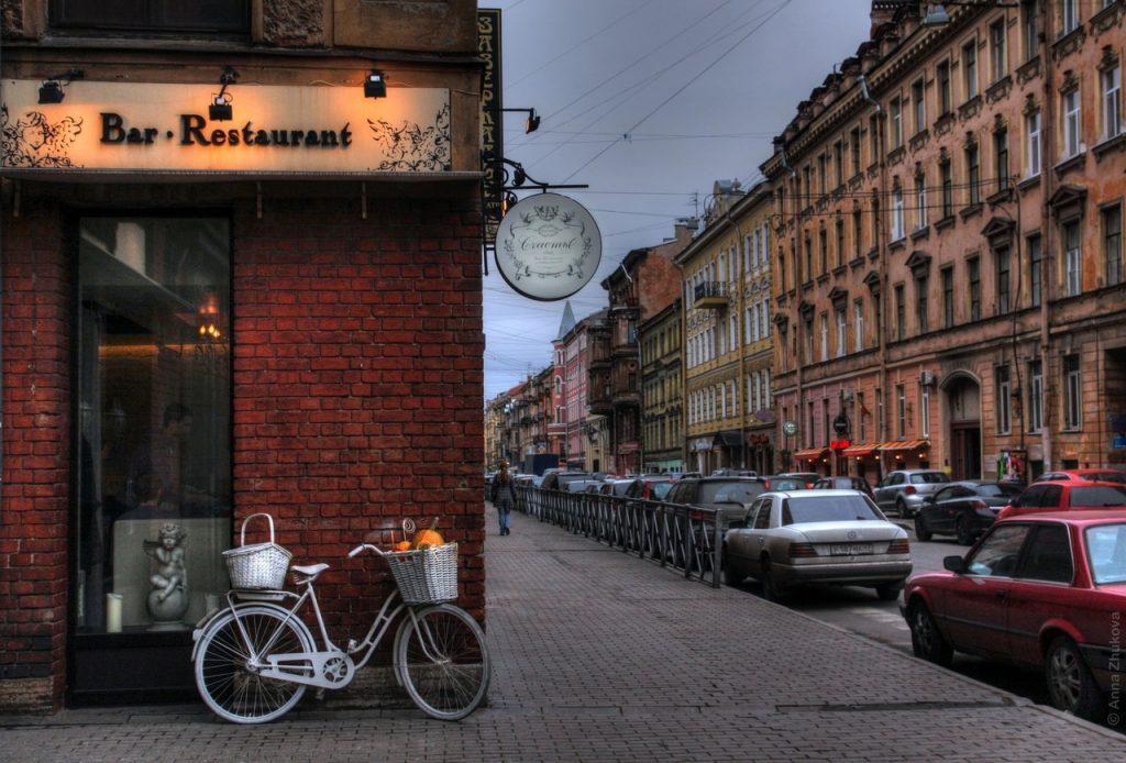 Que ver y hacer en San Petersburgo. Сalle Rubinhteina
